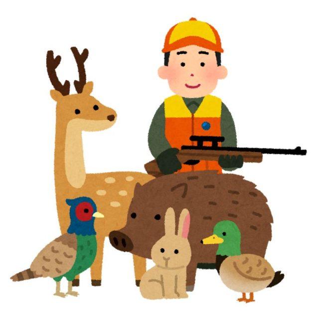 猟師になりたい!① まずは狩猟とは何なのかを知ろう